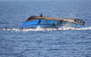 naufrage-migrants