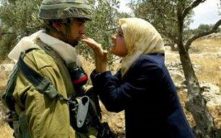 palestinienne_soldat-israelien